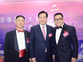 The 20th Anniversary Celebrations and the 15th Board of Directors' Inauguration of Hong Kong Commerce and Industry Associations (08/2013)