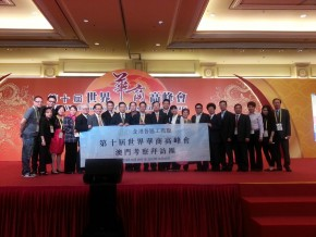 Hong Kong Commerce and Industry Associations participated in the 10th World Chinese Businessmen International Investment Forum (10/2013)