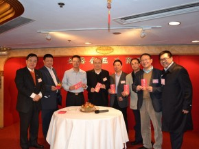The election for the 15th President of Hong Kong Commerce and Industry Associations (01/2013)