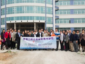 Hong Kong Commerce and Industry Enterprises' Economic Delegation to Guangzhou (03/2013)