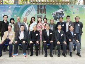 The 38th HKYCAC (04/2013)