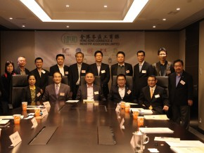 Sidelights on the visit of Bi Xiaobin, Mayor of Lu'an City, Anhui Province to the Associations (04/2013)