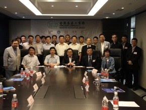 Deputy Mayor of Baotou City, Inner Mongolia visited the Associations (05/2013)