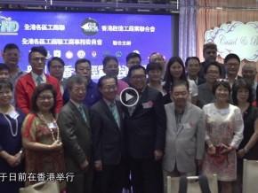 中國新華電視《香港傳真》李鋈麟:「一帶一路」香港機遇無限