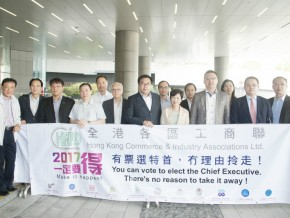 【Media Focus】Hong Kong groups appeal LegCo members listen to public opinion