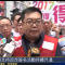 [本會報導]鳳凰衛視:香港支持政改簽名活動升溫 市民反響熱烈